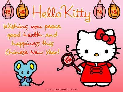 hello kitty  Blog Deliciously